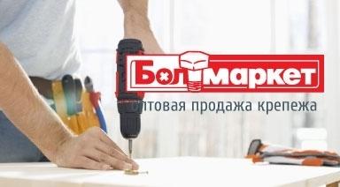 Продвижение сайтов в тольятти в регионе тольятти поисковое продвижение сайта красногорск